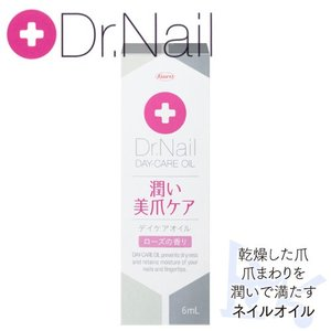 Dr.Nail DAY-CARE OIL 6mL ドクターネイル デイケアオイル|shop-beautiful-life