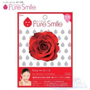 Pure Smile エッセンスマスク 乳液タイプ Rose/ローズ(薔薇) 【ピュアスマイル 乳液フェイスマスク 1枚】|shop-beautiful-life