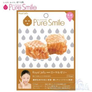 Pure Smile エッセンスマスク 乳液タイプ Royal jelly/ローヤルゼリー 【ピュアスマイル 乳液フェイスマスク 1枚】|shop-beautiful-life