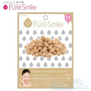Pure Smile エッセンスマスク 乳液タイプ Soybean/ソイビーン(大豆イソフラボン) 【ピュアスマイル 乳液フェイスマスク 1枚】|shop-beautiful-life