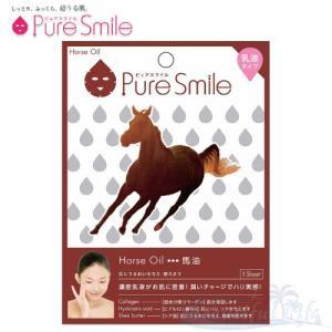 Pure Smile エッセンスマスク 乳液タイプ Horse oil/馬油 【ピュアスマイル 乳液フェイスマスク 1枚】|shop-beautiful-life