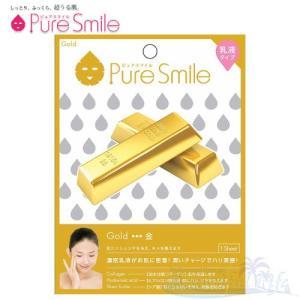 Pure Smile エッセンスマスク 乳液タイプ Gold/ゴールド(金) 【ピュアスマイル 乳液フェイスマスク 1枚】|shop-beautiful-life