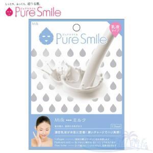 Pure Smile エッセンスマスク 乳液タイプ Milk/ミルク 【ピュアスマイル 乳液フェイスマスク 1枚】|shop-beautiful-life