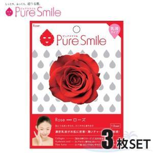 3枚セット Pure Smile エッセンスマスク 乳液タイプ Rose/ローズ(薔薇) 【ピュアスマイル 乳液フェイスマスク 3枚】|shop-beautiful-life