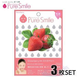 3枚セット Pure Smile エッセンスマスク 乳液タイプ Strawberry/ストロベリー(苺) 【ピュアスマイル 乳液フェイスマスク 3枚】|shop-beautiful-life