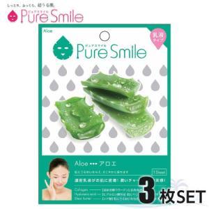 3枚セット Pure Smile エッセンスマスク 乳液タイプ Aloe/アロエ 【ピュアスマイル 乳液フェイスマスク 3枚】|shop-beautiful-life