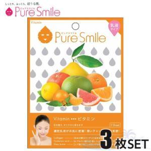3枚セット Pure Smile エッセンスマスク 乳液タイプ Vitamin/ビタミン 【ピュアスマイル 乳液フェイスマスク 3枚】|shop-beautiful-life