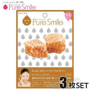3枚セット Pure Smile エッセンスマスク 乳液タイプ Royal jelly/ローヤルゼリー 【ピュアスマイル 乳液フェイスマスク 3枚】|shop-beautiful-life