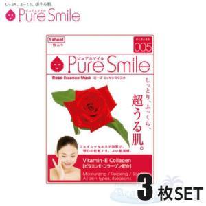 商品名 Pure Smile エッセンスマスク ローズ 【フェイスマスク 1枚】  商品説明■ ●P...