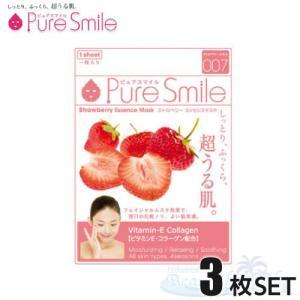 3枚セット Pure Smile エッセンスマスク ストロベリー 化粧水タイプ 【ピュアスマイル フェイスマスク 3枚】|shop-beautiful-life