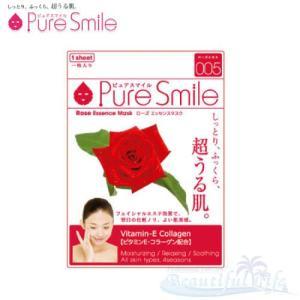 商品名 Pure Smile エッセンスマスク ローズ 【フェイスマスク 1枚】  商品説明●Pur...