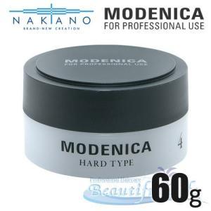 商品名ナカノ モデニカ ワックス 4 ハードタイプ 60g商品説明●少量でボリュームを出し、空気を含...