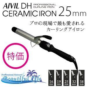 大人気のアイビルDHセラミックアイロン! AIVIL DH CERAMIC IRON カールアイロン...