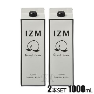 2本SET 酵素ドリンク IZM ピーチ テイスト 1000mL peach taste ダイエット 酵素 腸内フローラ shop-beautiful-life