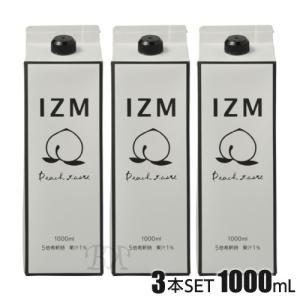 3本SET 酵素ドリンク IZM ピーチ テイスト 1000mL peach taste ダイエット 酵素 腸内フローラ shop-beautiful-life