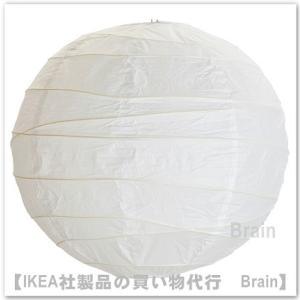 IKEA/イケア REGOLIT ペンダントランプシェード45cm ホワイト|shop-brain