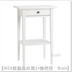 IKEA/イケア HEMNES/ヘムネス ベッドサイドテーブル ホワイト