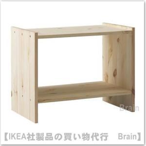 IKEA/イケア RAST ベッドサイドテーブル パイン材|shop-brain