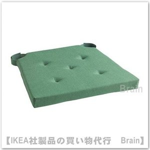 IKEA/イケア JUSTINA チェアパッド グリーン