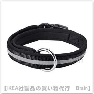 IKEA/イケア LURVIG 反射首輪16-28 cm ブラック|shop-brain