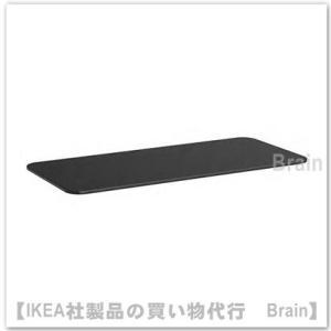 ■カラー:ブラックステインアッシュ材突き板  ■商品の大きさ 長さ: 140 cm 厚さ: 1.6 ...