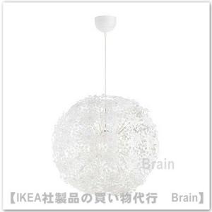 ■カラー:ホワイト  ■商品の大きさ 最大: 8.6 W 直径: 55 cm コードの長さ: 1.4...