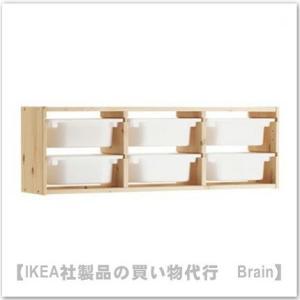 IKEA/イケア TROFAST ウォール収納ボックス付き93x21x30 cm