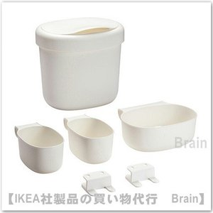 IKEA/イケア LATTSAM 収納バスケット チェンジングテーブル用 4個セット ホワイト