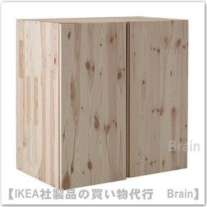 IKEA/イケア IVAR キャビネット80x50x83 cm パイン材|shop-brain