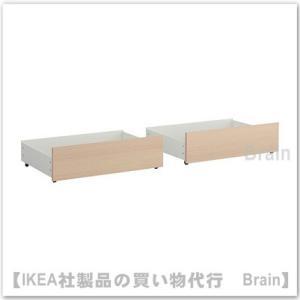 IKEA/イケア MALM ベッド下収納ボックス ベッドフレーム高め用 2個セット ホワイトステインオーク材突き板|shop-brain