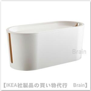 IKEA/イケア ROMMA ケーブルマネジメントボックスふた付き ホワイト