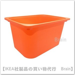 IKEA/イケア TROFAST 収納ボックス42x30x23 cm オレンジ