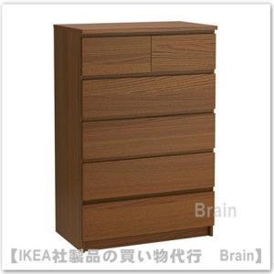 ■カラー:ブラウンステイン アッシュ材突き板  ■商品の大きさ 幅: 80 cm 奥行き: 48 c...