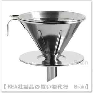 IKEA/イケア OVERST 金属フィルターコーヒー3点セット ステンレススチール|shop-brain