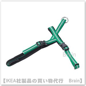 IKEA/イケア LURVIG 反射ハーネス25-34x26-38 cm グリーン|shop-brain