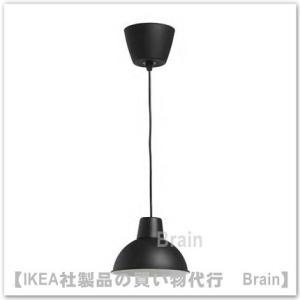 ■カラー:ブラック  ■商品の大きさ 最大: 8.5 W 高さ: 14.5 cm 直径: 19 cm...
