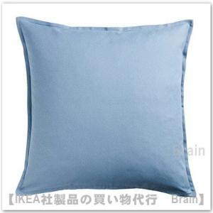 IKEA/イケア GURLI クッションカバー50x50 cm ライトブルー