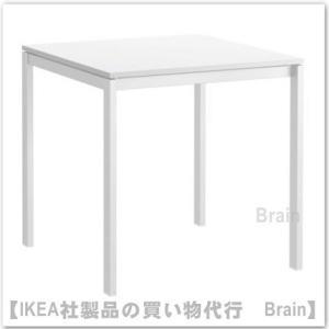 IKEA/イケア MELLTORP ダイニングテーブル2人用 ホワイト|shop-brain