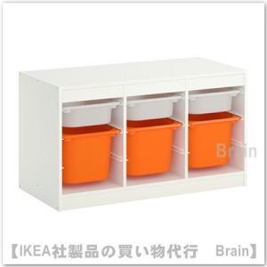 IKEA/イケア TROFAST 収納コンビネーション ボックス付き99x56 cm