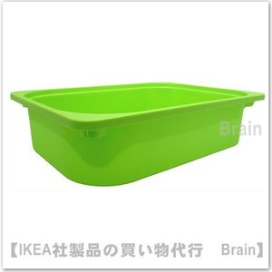 IKEA/イケア TROFAST 収納ボックス42x30x10 cm グリーン