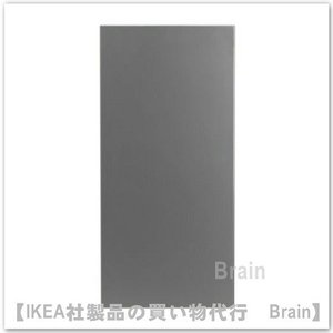 IKEA/イケア SPONTAN マグネットボード37x78 cm シルバーカラー|shop-brain