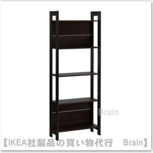IKEA/イケア LAIVA 書棚62x165 cm ブラックブラウン|shop-brain