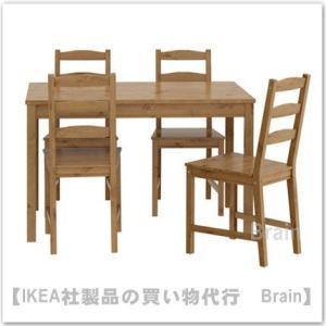 IKEA/イケア JOKKMOKK テーブル&チェア4脚 アンティークステイン|shop-brain
