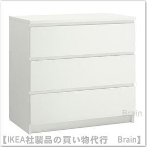 ■カラー:ホワイト  ■商品の大きさ 幅: 80 cm 奥行き: 48 cm 高さ: 78 cm  ...