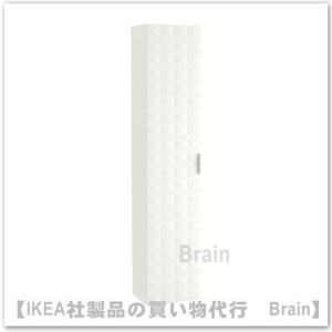 ■カラー:レショーン ホワイト  ■商品の大きさ 幅: 40 cm 奥行き: 32 cm 高さ: 1...