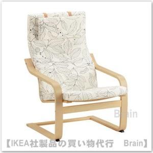 IKEA/イケア POANG/ポエング アームチェア バーチ材突き板/ヴィースランダ ブラック・ホワ...