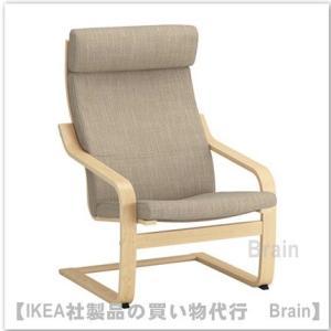 IKEA/イケア POANG/ポエング アームチェア バーチ材突き板/ヒッラレド ベージュ