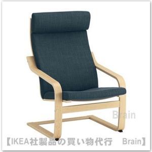 IKEA/イケア POANG/ポエング アームチェア バーチ材突き板/ヒッラレド ダークブルー