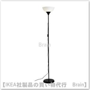 IKEA/イケア NOT フロアアップライト ブラック|shop-brain