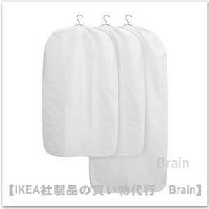 ■カラー:ホワイト  ■主な特徴 - 衣類をホコリから守ります   デザイナー Sarah Fage...